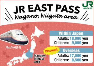 bn_jr_east_pass_nagano_niigata_area01_c