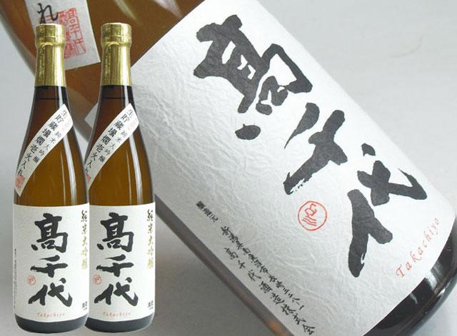 takachiyo_jyundai680