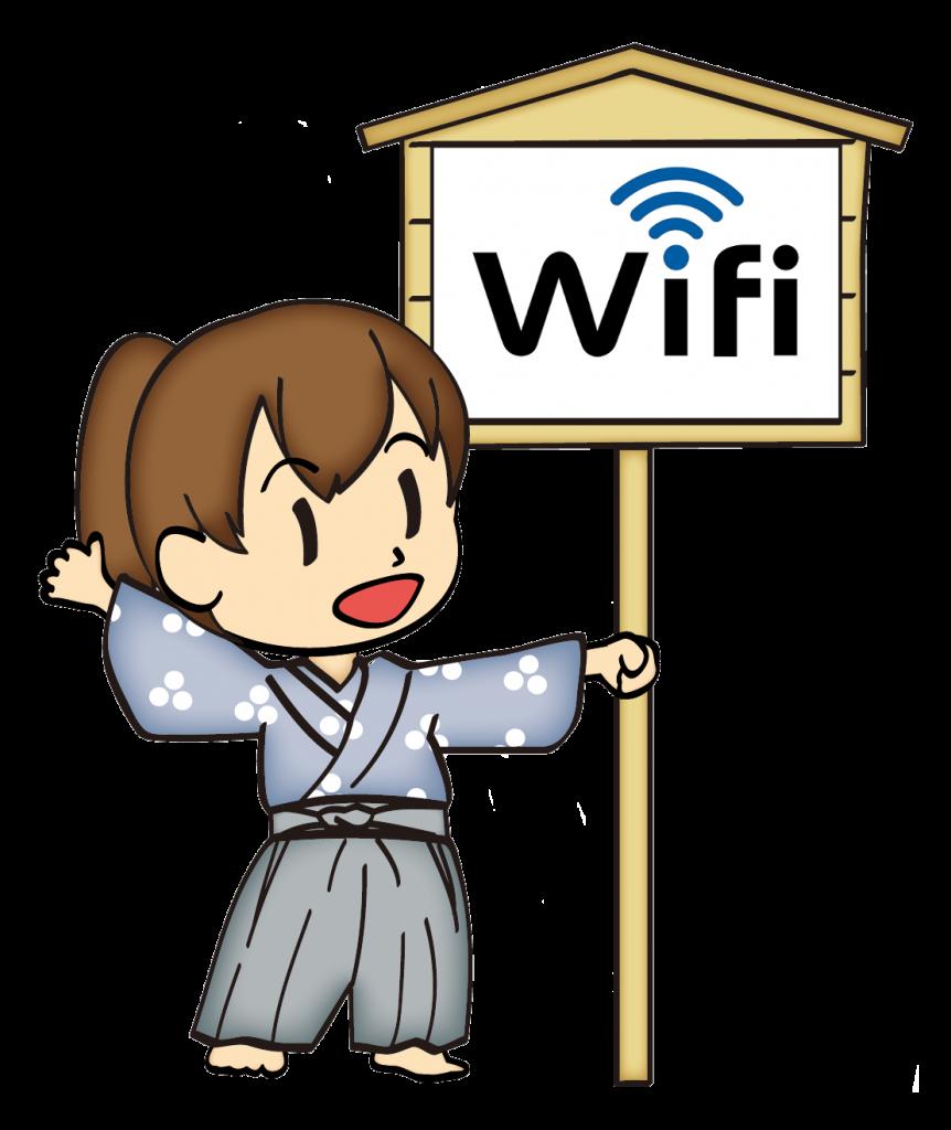 与六(wifi)